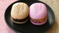 Монака - оригинальный японский десерт к чаю