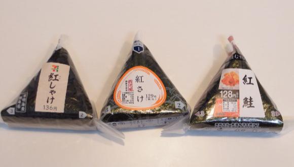 Выбираем лучший ОНИГИРИ в магазинах Японии