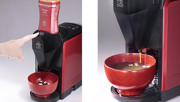 """Компания Marukome выпустила в продажу """"One Shot"""" - бытовую машину для быстрого приготовления супа-мисо."""
