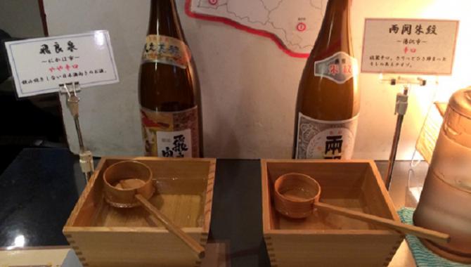 Дегустация сакэ в центре Токио всего за 500 йен (5$)!