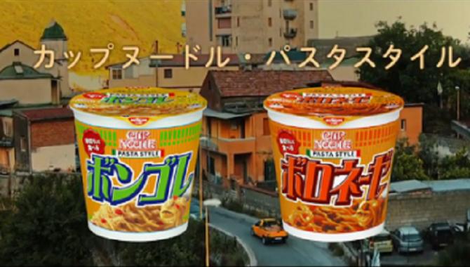 Компания Nissin 29 июня представляет макароны быстрого приготовления