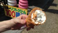 Очень вкусное рамен-мороженое в Ивакуни