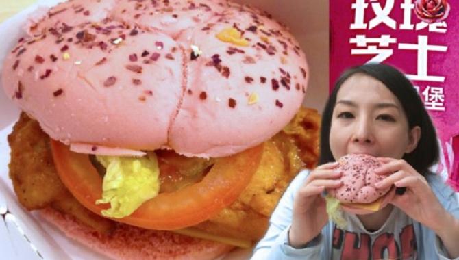 РОЗОВЫЙ БУРГЕР в китайском KFC