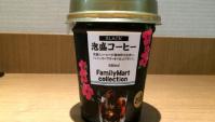 Алкогольный кофе в ФамилиМарт на Окинаве