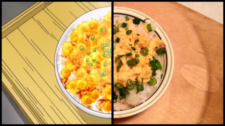 Фурикакэ Гохан - Пошаговый рецепт