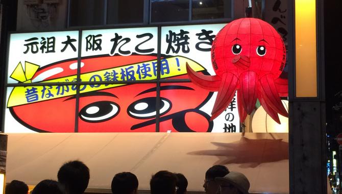 Все что вам нужно знать о Такояки (Шарики с осьминогом)