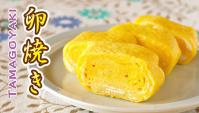 Тамагояки - Рецепт