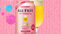 Японская новинка. Безалкогольное Пиво Сантори!