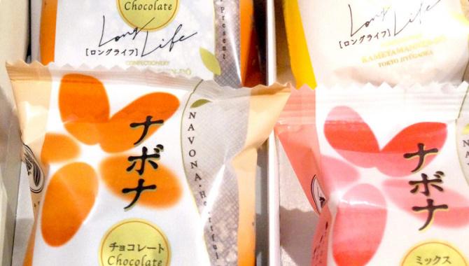 Набона (ナボナ) - японская сладкая выпечка
