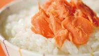 Запечный лосось в стиле Нобу - Рецепт