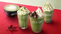 Японский McDonald's пополнит свое меню новыми вкусняшками