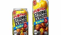 Suntory выпустит новый коктейль Strong Zero. Напиток идеально сочетается вместе с блюдом Караагэ
