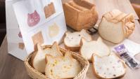 Японский хлеб в форме кошки продают в Токио!