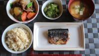 Японское обеденное меню #1