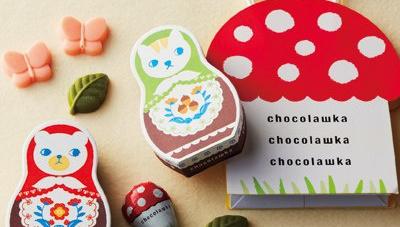 Шоколадные белочки, грибы и листья - kawaii!