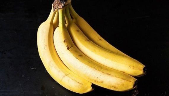 Японское банановое мороженное