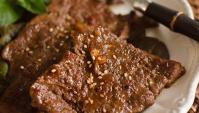 Бульгоги Стейк / Bulgogi Steak