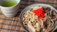 Гюдон – миска говядины - пошаговый рецепт
