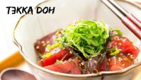 Тэккадон - миска риса с тунцом - пошаговый рецепт