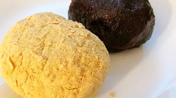 Охаги (Ботамоти) - пошаговый рецепт