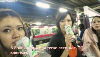 Сколько японки пьют алкоголя? Три подружки