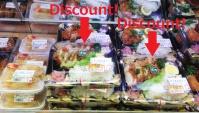 Как сэкономить в магазинах Японии