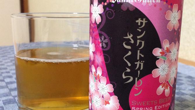 Пиво со вкусом Сакуры