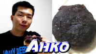 «Анко» - сладкая паста из фасоли