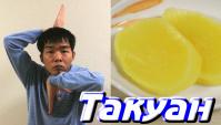 «Такуан» - соленье из Дайкона