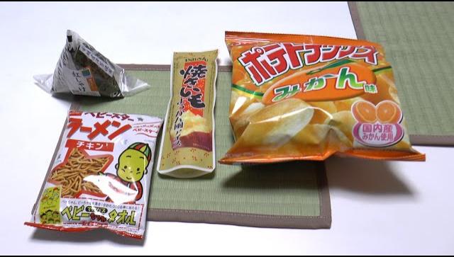 Японская Еда. Онигири и Чипсы с Мандарином