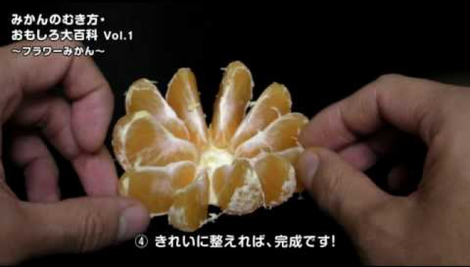 Как сделать цветок из мандарина