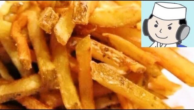 Как сделать картофель-фри