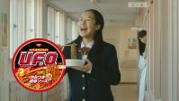 Японская Реклама - Nissin Yakisoba UFO