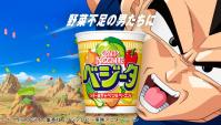 Японская Реклама - Nissin Cup Noodle - Вегета