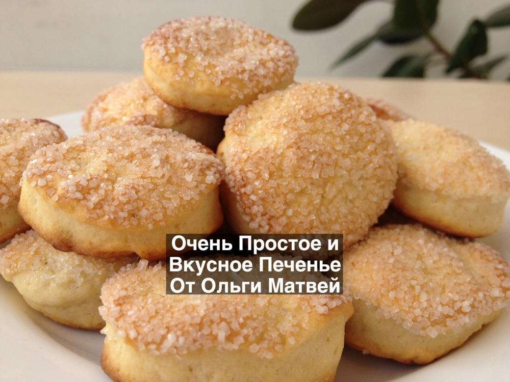 Очень вкусное овсяное печенье рецепт