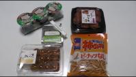 Данго, Умэбощи и Зеленый Чай