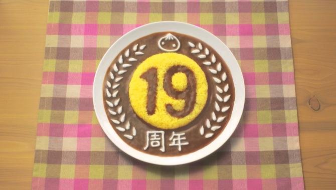 Японская Еда - Glico - Danjuku Curry