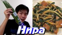 «Нира» - Китайский Чеснок