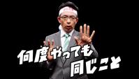 Японская Реклама - Glico Papiko - AKB48