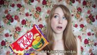 Кит-кат с двумя странными вкусами - видео