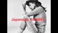Японские Senbei