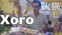 Еда в Китае - китайский самовар, хого, hot pot или 火锅
