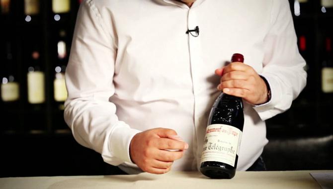 Французское вино: как читать этикетку?