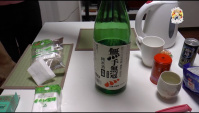 Что пьют японцы. Как японцы пьют Кофе и Алкоголь