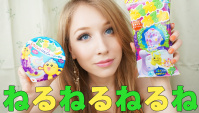 Нэрунэрунэрунэ - странные японские сладости