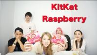 Кит-кат со вкусом малины - Видео
