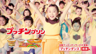 Японская Реклама - Glico - Pucchin Purin