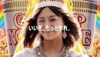 Японская Реклама - Nissin Cup Noodle - Мария Нисиюти