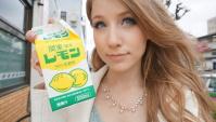 Лимонное молоко из Точиги - Видео