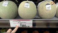 Цены на Фрукты и Овощи в Японии - Видео